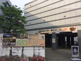 20170603-01.JPG