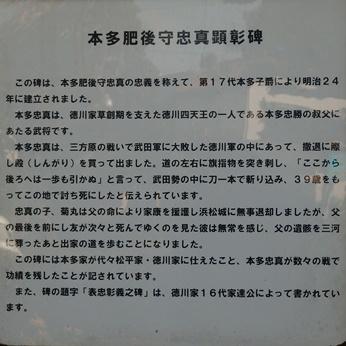 20180329-02.JPG